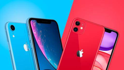 iPhone XR vs iPhone 11: qual vale a pena comprar?
