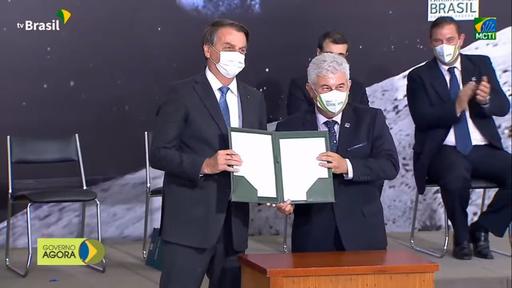 É oficial! Brasil vai participar do Programa Artemis no retorno de humanos à Lua