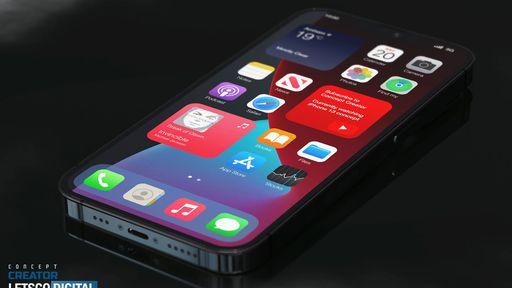 Apple diz que vazamentos prejudicam fabricantes de acessórios em apelo a leakers