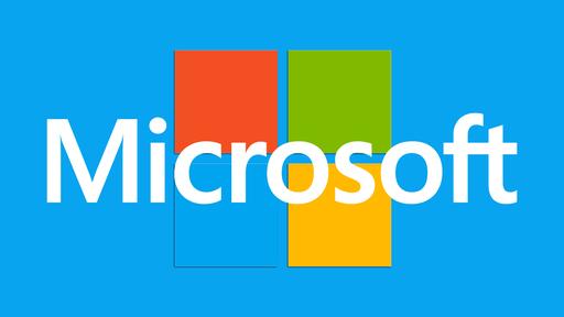 Microsoft é processada por não conseguir provar que empresa pirateava o Office