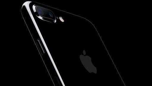 Do que gostamos (e do que não gostamos) no iPhone 7 (Parte 1)