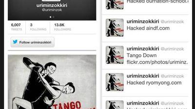 Grupo Anonymous invade Twitter e Flickr relacionados ao governo norte-coreano