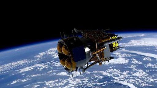 Chang'e 5 retorna à Terra trazendo primeiras amostras da Lua desde 1976