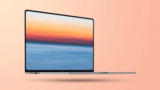 MacBook Pro com chip M1X deve impulsionar produção de telas mini-LED pelo mundo