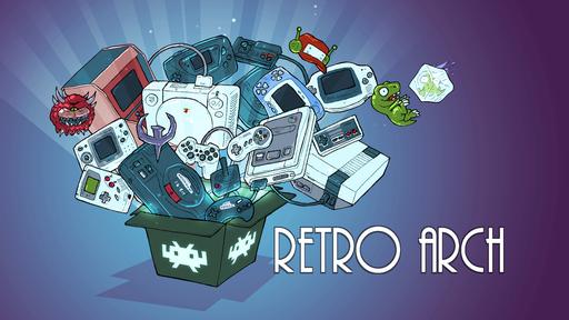 Transforme seu computador numa central de emulação de videogames com o RetroArch