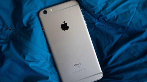 Apple é multada em R$ 118 milhões por desacelerar iPhones antigos