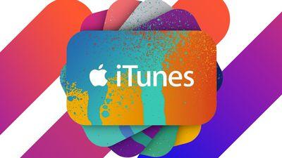iTunes para Macs é atualizado com melhoria de performance
