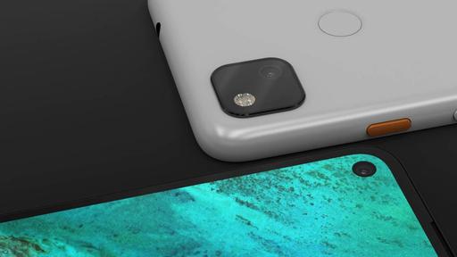 Câmera do Pixel 5 deve ser equipada com um recurso de máquinas profissionais