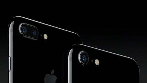 Resistência à agua: Faltou inovação para o iPhone 7?