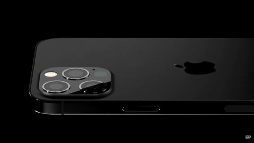 iPhone 13 Pro pode chegar ao mercado com notch menor, indica mockup