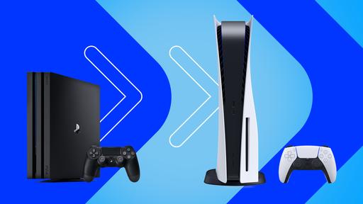 O que fazer antes de trocar o PlayStation 4 pelo PlayStation 5?