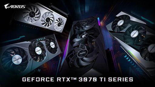 Gigabyte lança versões modificadas das placas GeForce RTX 3080 Ti e RTX 3070 Ti
