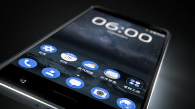 Basicão, Nokia 2 tem suas especificações vazadas na web