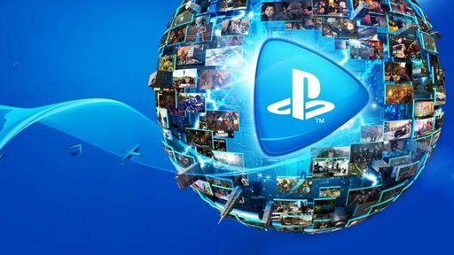 Sony quer acabar com a pirataria nos consoles usando jogos em nuvem