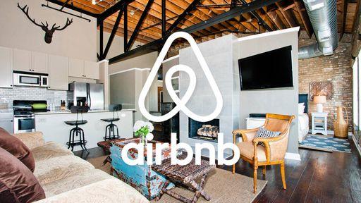 Airbnb levanta US$ 850 milhões em rodada de investimento