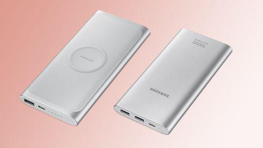 MUITO BARATO! Power Bank Samsung Fast Charge com 10.000 mAh por apenas R$ 99
