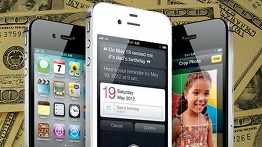 Pesquisa afirma que propaganda no iPhone é a mais lucrativa para as empresas