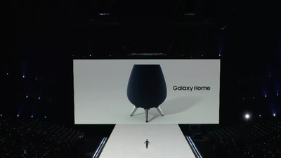 Galaxy Home é o primeiro smart speaker da Samsung