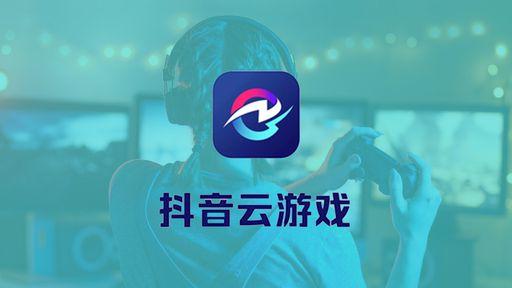 TikTok pode entrar no mercado de games, indica novo registro