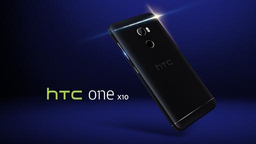 HTC anuncia o One X10, seu novo intermediário com bateria poderosa
