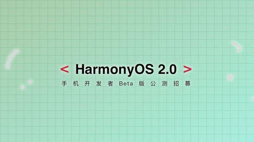 Huawei disponibiliza Harmony OS 2.0 beta; confira os aparelhos compatíveis