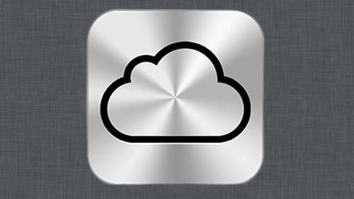 Australiano cria casa no formato do logo do iCloud
