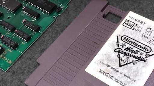 Sorte é isso! Rapaz encontra fita rara de NES avaliada em mais de R$ 50 mil