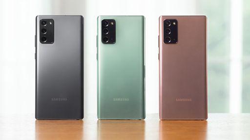 Ausência do Galaxy Note 21 pode significar o encerramento definitivo da linha