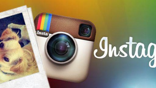 """4 dicas para """"bombar"""" seu Instagram"""