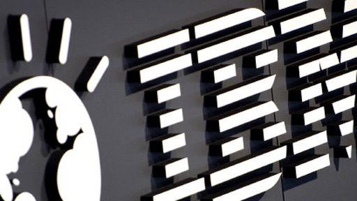 IBM quer comercializar transistores de nanotubos de carbono até 2020