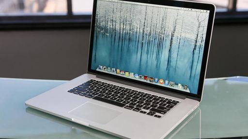 Novo MacBook Pro provavelmente não contará com a sétima geração de CPUs Intel