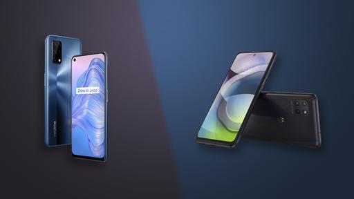 Realme 7 5G vs Moto G 5G: qual acessível 5G é o mais interessante?