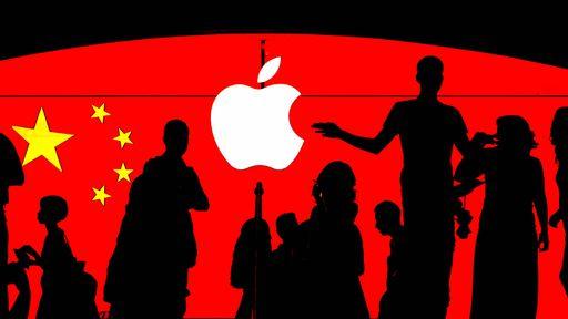 Mesmo com tarifas impostas à China, Apple não deve aumentar preços