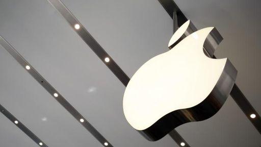 Apple bate de frente com Qualcomm e anuncia compra da divisão de modems da Intel