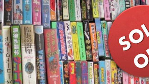 E-Bay: comprador da coleção de games que vale €1 milhão continua sumido