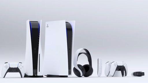 Análise | A US$ 500, qual seria o preço do PlayStation 5 no Brasil?