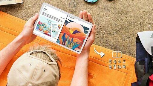 Huawei anuncia novo tablet MatePad e speaker inteligente