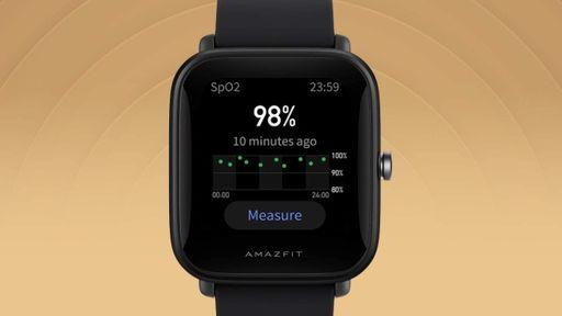 APROVEITE | Smartwatch Xiaomi Amazfit Bip U está em promoção na Amazon