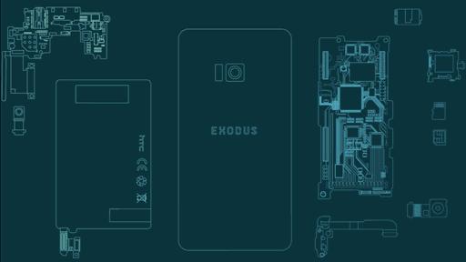 HTC anuncia o Exodus, smartphone baseado em blockchain
