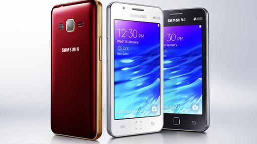 Samsung lança o Z1, seu primeiro smartphone com o Tizen OS