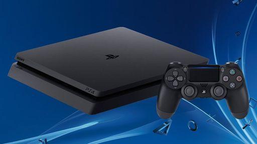 PlayStation 4 não roda jogos se a bateria CMOS estiver descarregada