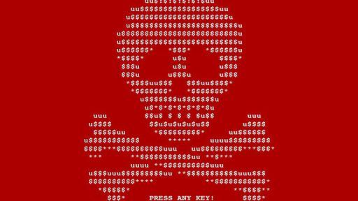 Novo ransomware Tycoon ataca empresas que usam Windows ou Linux
