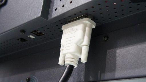 ViewSonic lança monitor de 31,5 polegadas na Computex 2012