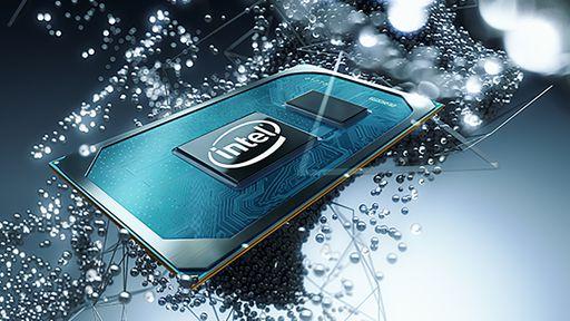 Intel vai atualizar CPUs Tiger Lake até que os Alder Lake fiquem prontos