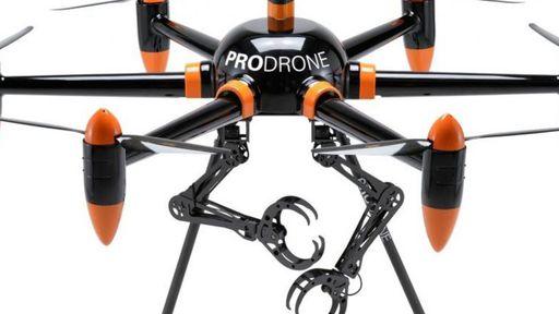 Drones com braços devem revolucionar o setor