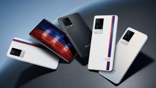 iQOO 8 e 8 Pro são lançados com Snapdragon 888+ e novo painel OLED de 120 Hz