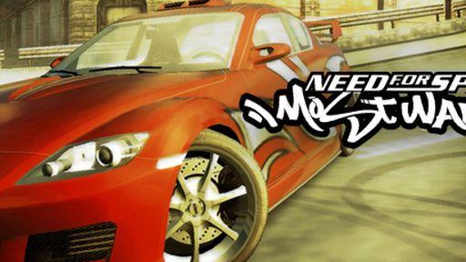 Need for Speed: Most Wanted dá acesso a edição limitada