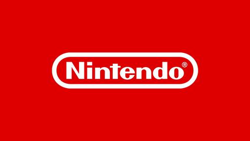 Nintendo quer lançar de dois a três jogos mobile por ano
