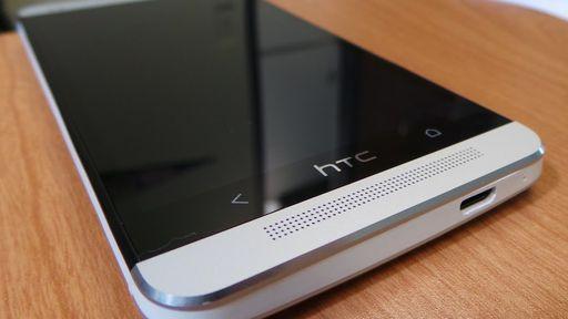 HTC One Max: o novo phablet Android com leitor biométrico