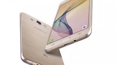 Samsung anuncia Galaxy On8, previsto para chegar em outubro lá fora